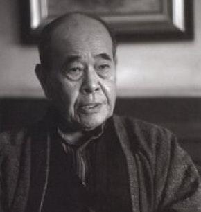 Portrait of Tatsuzo Shimaoka